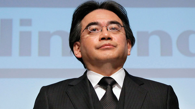 Nintendo's Next Dedicated Game System Is Codenamed 'NX'