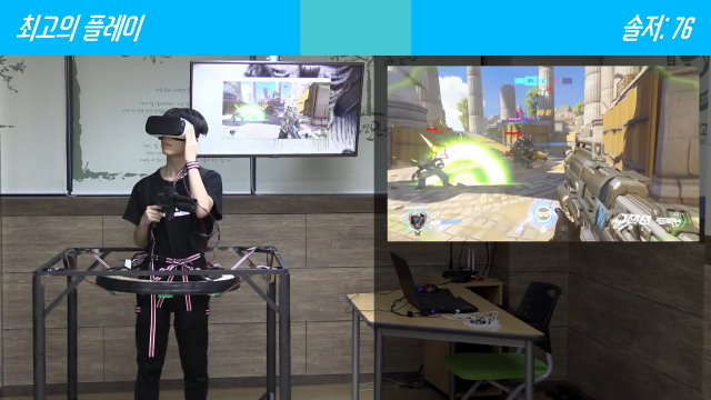 Korean Students Create Fully Simulated Overwatch VR
